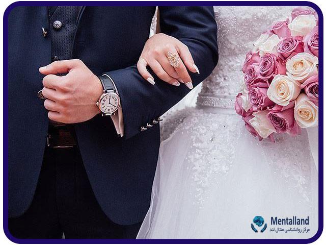 وظیفه مرد در شب زفاف چیست؟ | منتال لند