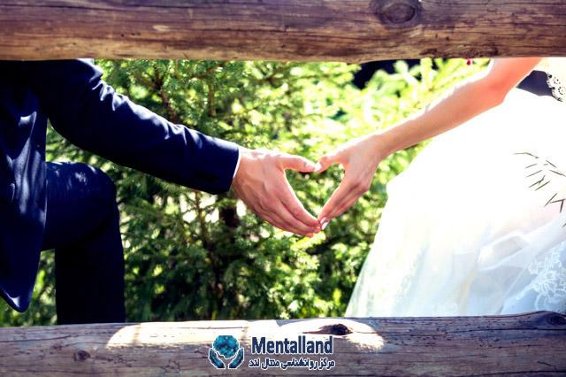 صحبت های جلسات مشاوره قبل از ازدواج